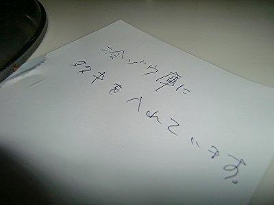 090826_1857_01.jpg